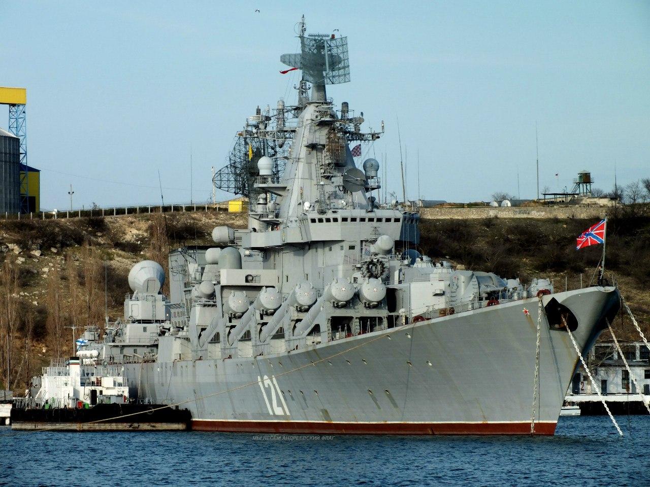 Украина крейсер фото