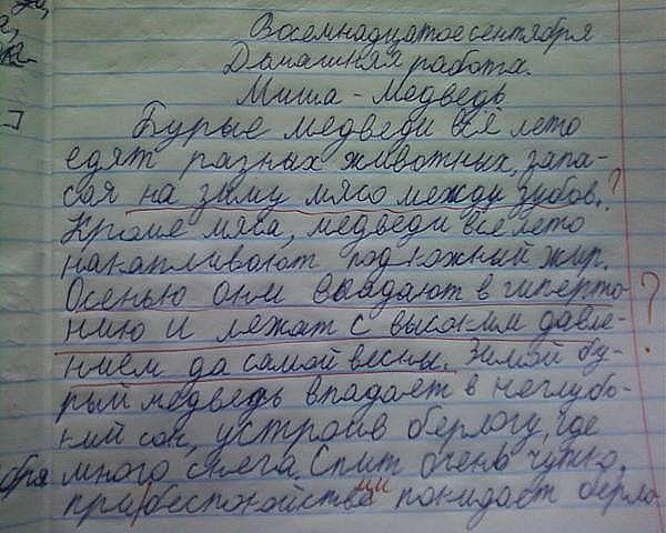 frantsuzskaya-staraya-erotika