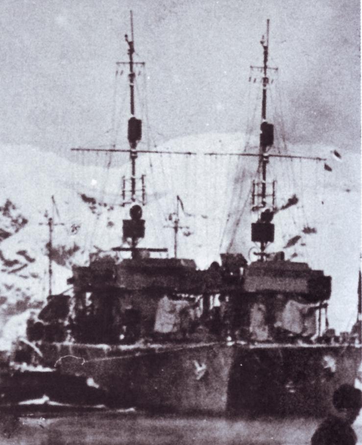 скр в полярном фото одной стороны